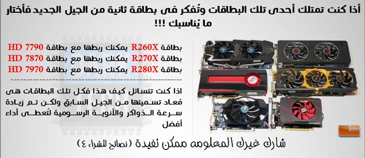 1380847_167118010162560_947299211_n