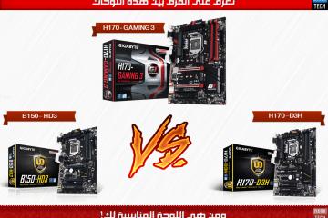 Compare-compressor