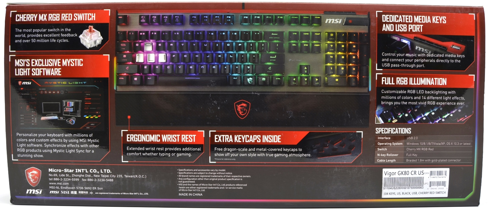 مراجعة لوحة المفاتيح الميكانيكية MSI Vigor GK80 RED المصممة